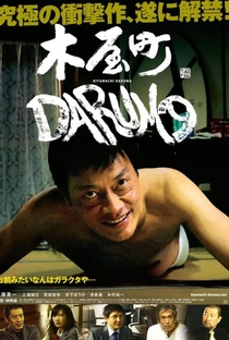 Assistir Kiyamachi Daruma Online Grátis Dublado Legendado (Full HD, 720p, 1080p) | Hideo Sakaki | 2015