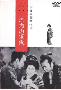 Assistir Kōchiyama Sōshun Online Grátis Dublado Legendado (Full HD, 720p, 1080p) | Sadao Yamanaka | 1936