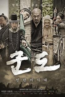Assistir Kundo – Era Fora de Controle Online Grátis Dublado Legendado (Full HD, 720p, 1080p) | Jong-bin Yun