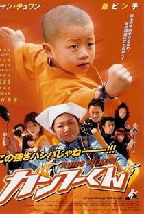 Assistir Kung Fu Kid Online Grátis Dublado Legendado (Full HD, 720p, 1080p) | Issei Oda | 2007