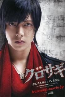 Assistir Kurosagi Movie Online Grátis Dublado Legendado (Full HD, 720p, 1080p)   Yasuharu Ishii   2008