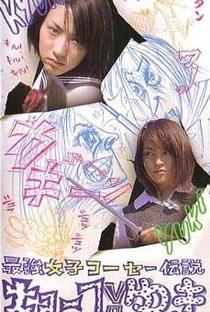 Assistir Kyoko vs. Yuki Online Grátis Dublado Legendado (Full HD, 720p, 1080p) | Daisuke Yamanouchi | 2000
