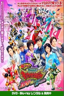 Assistir Kyoryuger - O Filme: 100 Anos Depois Online Grátis Dublado Legendado (Full HD, 720p, 1080p) | Noboru Takemoto | 2014