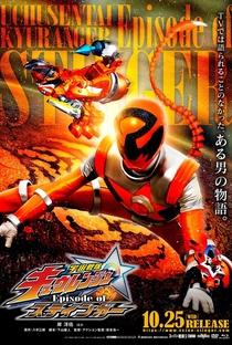 Assistir Kyuranger - Episódio Especial: Stinger Online Grátis Dublado Legendado (Full HD, 720p, 1080p)   Koichi Sakamoto   2017