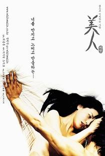 Assistir La Belle Online Grátis Dublado Legendado (Full HD, 720p, 1080p) | Kyun-dong Yeo | 2000