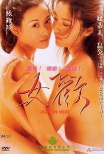 Assistir Lady in Heat Online Grátis Dublado Legendado (Full HD, 720p, 1080p) | Che Man-Ching