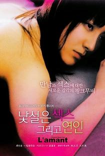 Assistir L'amant Online Grátis Dublado Legendado (Full HD, 720p, 1080p) | Ryuichi Hiroki | 2004