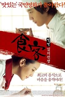 Assistir Le Grand Chef 2: Kimchi Battle Online Grátis Dublado Legendado (Full HD, 720p, 1080p) | Baek Dong-Hun | 2010