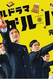 Assistir Legal High SP Online Grátis Dublado Legendado (Full HD, 720p, 1080p) | Ishikawa Junichi
