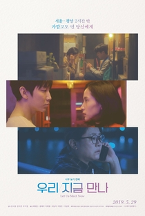 Assistir Let Us Meet Now Online Grátis Dublado Legendado (Full HD, 720p, 1080p) | Boo Eun-Joo
