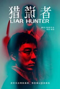 Assistir Liar Hunter Online Grátis Dublado Legendado (Full HD, 720p, 1080p) | Xin Lian | 2020