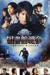 Assistir Library Wars: The Last Mission Online Grátis Dublado Legendado (Full HD, 720p, 1080p) | Shinsuke Sato | 2015