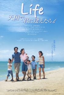 Assistir Life Tengoku de Kimi ni Aetara Online Grátis Dublado Legendado (Full HD, 720p, 1080p) | Takehiko Shinjo | 2007