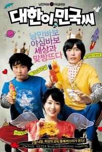 Assistir Life is Beautiful Online Grátis Dublado Legendado (Full HD, 720p, 1080p)   Choi Jin Won   2008