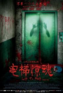 Assistir Lift to Hell Online Grátis Dublado Legendado (Full HD, 720p, 1080p) | Jingwu Ning | 2013