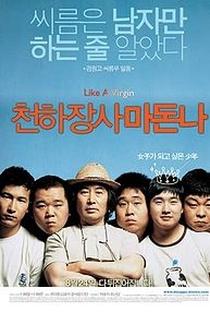 Assistir Like a Virgin Online Grátis Dublado Legendado (Full HD, 720p, 1080p)   Hae Joon Lee   2006