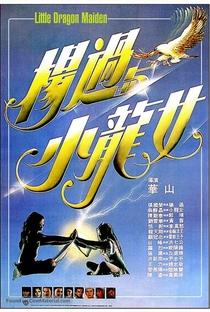 Assistir Little Dragon Maiden Online Grátis Dublado Legendado (Full HD, 720p, 1080p) | To-hoi Kong | 1983