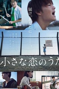 Assistir Little Love Song Online Grátis Dublado Legendado (Full HD, 720p, 1080p) | Hashimoto Kojiro | 2019