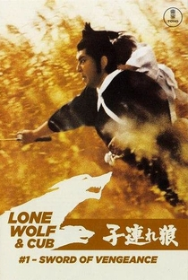 Assistir Lobo Solitário: A Espada da Vingança Online Grátis Dublado Legendado (Full HD, 720p, 1080p)   Kenji Misumi   1972