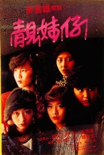 Assistir Lonely Fifteen Online Grátis Dublado Legendado (Full HD, 720p, 1080p) | David Lai (I) | 1982