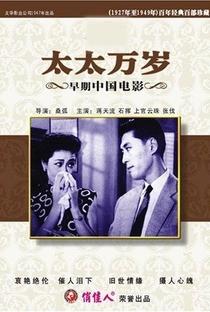 Assistir Long Live the Mistress! Online Grátis Dublado Legendado (Full HD, 720p, 1080p) | Hu Sang (I) | 1947