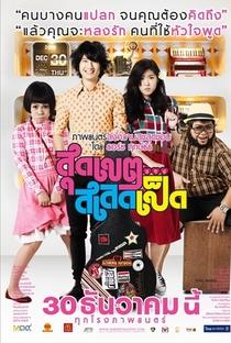 Assistir Loser Lover Online Grátis Dublado Legendado (Full HD, 720p, 1080p)   Rergchai Poungpetch   2010