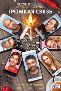 Assistir Loud Connection Online Grátis Dublado Legendado (Full HD, 720p, 1080p) |  | 2019