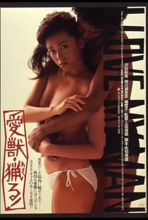 Assistir Love Beast: Hunt Online Grátis Dublado Legendado (Full HD, 720p, 1080p)   Yasuaki Uegaki   1983