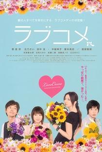 Assistir Love Come Online Grátis Dublado Legendado (Full HD, 720p, 1080p)   Hirakawa Yuichiro   2010