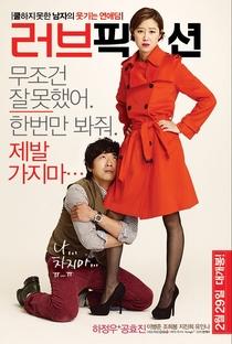 Assistir Love Fiction Online Grátis Dublado Legendado (Full HD, 720p, 1080p) | Jeon Kye Su | 2012
