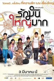 Assistir Love Julinsee Online Grátis Dublado Legendado (Full HD, 720p, 1080p) | Chainarong Tampong | 2011