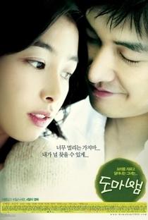 Assistir Love Phobia Online Grátis Dublado Legendado (Full HD, 720p, 1080p)   Ji-eun Kang   2006