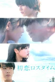 Assistir Love Stoppage Time Online Grátis Dublado Legendado (Full HD, 720p, 1080p)   Kawai Hayato   2019