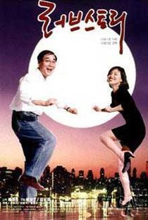 Assistir Love Story Online Grátis Dublado Legendado (Full HD, 720p, 1080p) | Chang-ho Bae