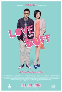 Assistir Love in the Buff Online Grátis Dublado Legendado (Full HD, 720p, 1080p) | Ho-Cheung Pang | 2012