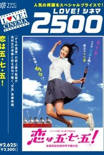 Assistir Love is Five, Seven, Five Online Grátis Dublado Legendado (Full HD, 720p, 1080p) | Naoko Ogigami | 2005