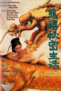 Assistir Lover of the Last Empress Online Grátis Dublado Legendado (Full HD, 720p, 1080p) | Andrew Lau (XIII) | 1995