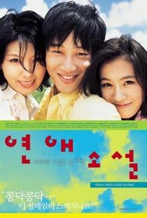 Assistir Lover's Concerto Online Grátis Dublado Legendado (Full HD, 720p, 1080p) | Lee Han | 2002