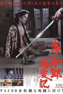 Assistir Love's Twisting Path Online Grátis Dublado Legendado (Full HD, 720p, 1080p) | Sadao Nakajima | 2019