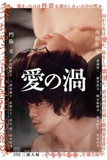 Assistir Love's Whirlpool Online Grátis Dublado Legendado (Full HD, 720p, 1080p) | Daisuke Miura | 2014