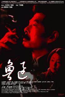 Assistir Lu Xun Online Grátis Dublado Legendado (Full HD, 720p, 1080p) | Yinnan Ding | 2005