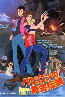 Assistir Lupin III: O Ouro da Babilônia Online Grátis Dublado Legendado (Full HD, 720p, 1080p) | Seijun Suzuki