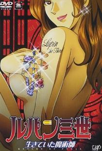 Assistir Lupin III: Return of Pycal Online Grátis Dublado Legendado (Full HD, 720p, 1080p)   Mamoru Hamatsu   2003