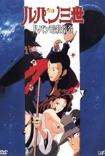 Assistir Lupin III: Voyage to Danger Online Grátis Dublado Legendado (Full HD, 720p, 1080p)   Masaaki Osumi   1993