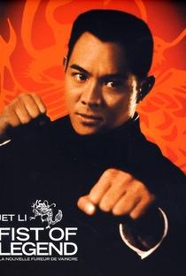 Assistir Lutar ou Morrer Online Grátis Dublado Legendado (Full HD, 720p, 1080p) | Gordon Chan | 1994