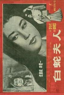 Assistir Madam White Snake Online Grátis Dublado Legendado (Full HD, 720p, 1080p) | Sang-ok Shin | 1960