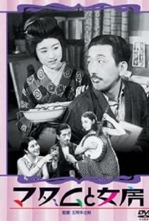 Assistir Madamu to nyôbô Online Grátis Dublado Legendado (Full HD, 720p, 1080p) | Heinosuke Gosho | 1931