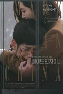 Assistir Made in China Online Grátis Dublado Legendado (Full HD, 720p, 1080p) | Dong-hoo Kim | 2014