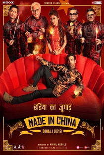 Assistir Made in China Online Grátis Dublado Legendado (Full HD, 720p, 1080p) | Mikhil Musale | 2019