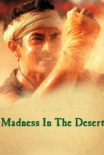 Assistir Madness in the Desert Online Grátis Dublado Legendado (Full HD, 720p, 1080p) | Satyajit Bhatkal | 2004